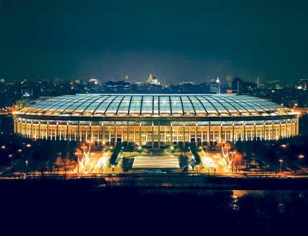 """8 июня Москомспорт и  """"Олимпийский Комплекс Лужники """" открывают главный Футбольный Парк столицы."""