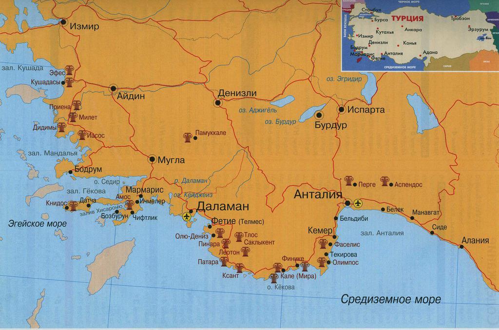 Турция находится где