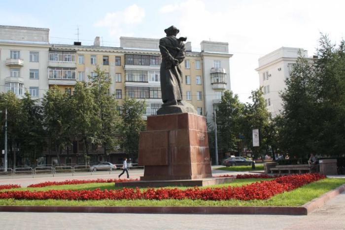 Цена на памятники челябинска посвященные изготовление памятников в твери пензе